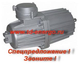 Автоматические выключатели серии А3700 ХЭМЗ