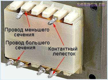 Как узнать мощность и ток трансформатора по его внешнему виду