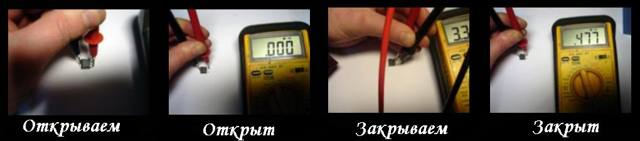 Как проверить полевой транзистор