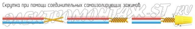 Клеммы, зажимы и гильзы для соединения медных и алюминиевых проводов