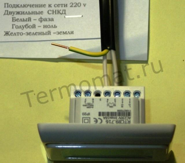 Соединение греющего кабеля, как его удлинить