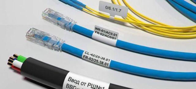 Цветовая маркировка проводов
