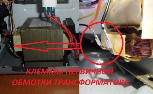 Микроволновка не греет еду - причины неисправности микроволновок с механическим управлением