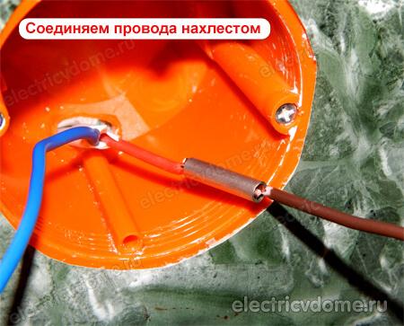 Как нарастить провода в розетке
