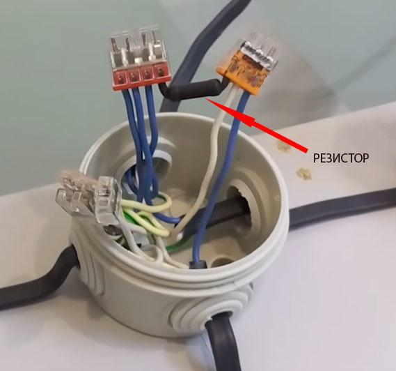 Мигание энергосберегающих и светодиодных ламп из-за подсветки выключателя - как это исправить