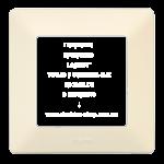 Обзор розеток и выключателей legrand