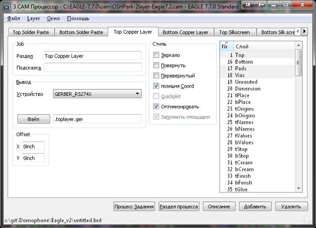 Экспорт из sprint-layout - в формат gerber для заказа изготовления плат