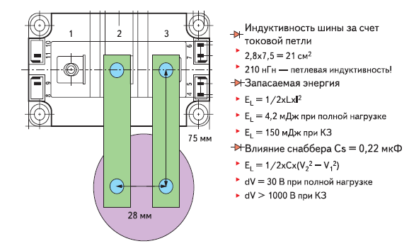 rcd-снаббер - принцип работы и пример расчета