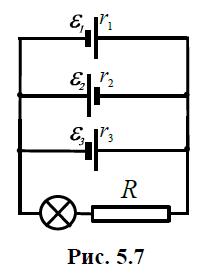 Источники постоянного тока