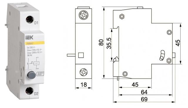 Расцепители максимального минимального напряжения: РММ-47, схема подключения
