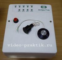 Как устроена и работает охранная сигнализация и датчики-извещатели
