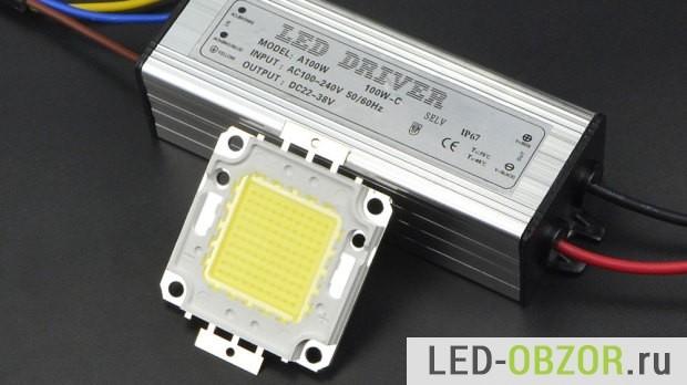 Как правильно подобрать драйвер для светодиодов