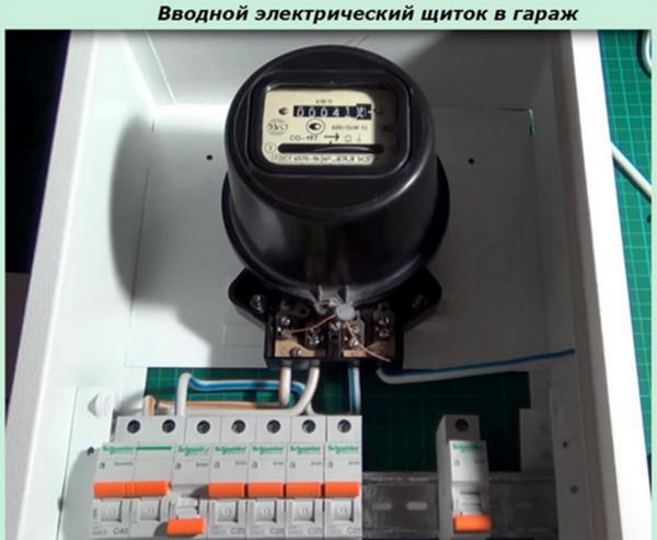 Как осуществить электроснабжение гаража