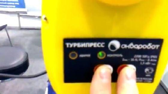 АКВАРОБОТ Турбипресс - блок автоматического управления насосом