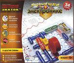 Электронные конструкторы для изучения электротехники и электроники