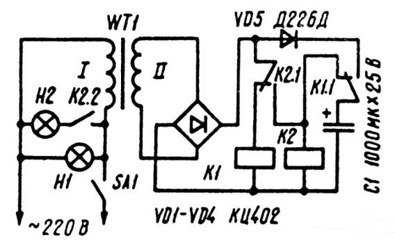 Как управлять люстрой по двум проводам. Релейные схемы