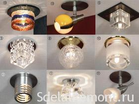 Как установить точечные светильники