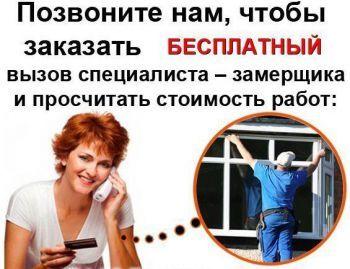 Как найти мастеров для ремонта квартиры