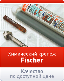 Кабельный крепеж для электромонтажа