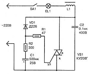 Устройство плавного включения ламп накаливания