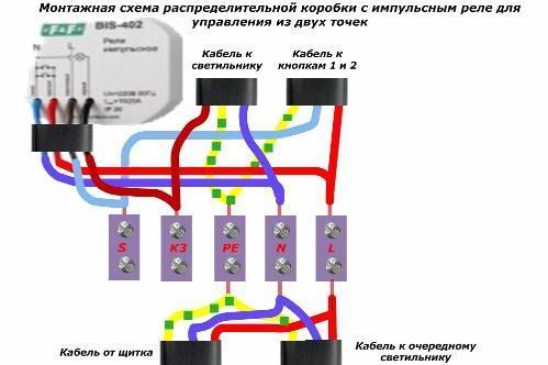 Принципиальные и монтажные схемы освещения в квартире и доме