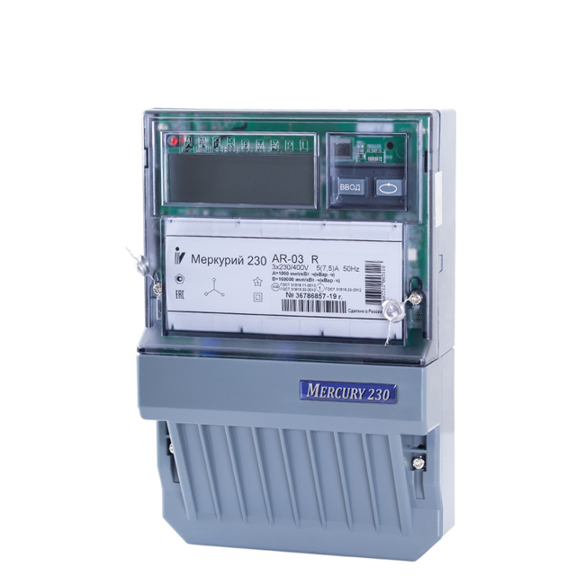 Передача данных по сети 220/380В