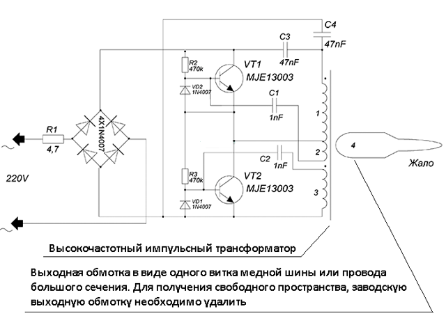 Как рассчитать и собрать трансформатор на примере паяльника «Момент