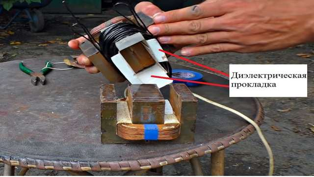 Как сделать простой сварочный аппарат своими руками