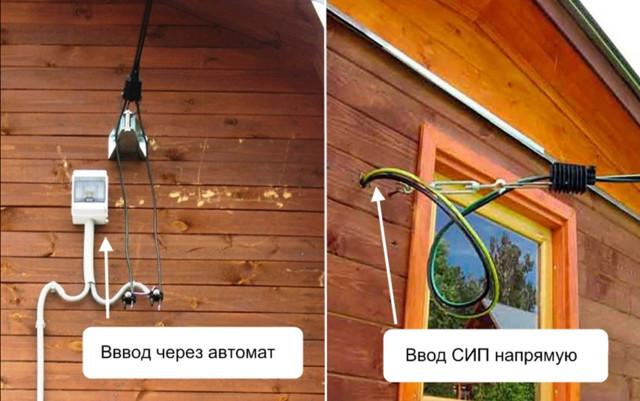 Как правильно сделать ввод в дом с помощью СИП