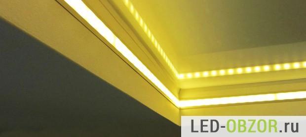 Установка светодиодной ленты на потолок