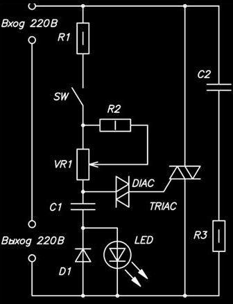 Тиристорные регуляторы мощности. Схемы с двумя тиристорами