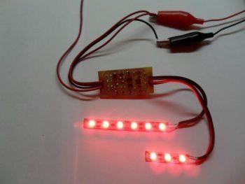 Регулирование яркости светодиодов