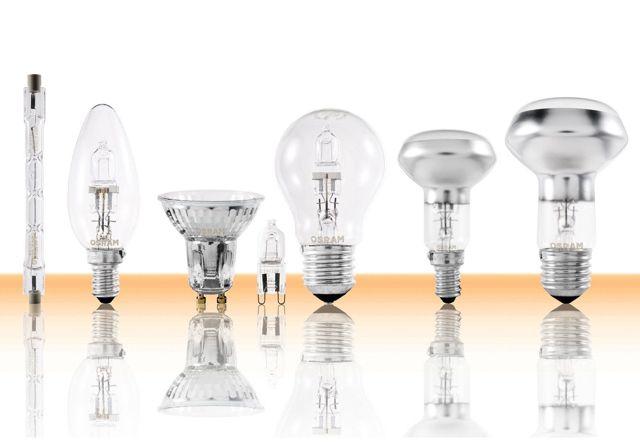 Виды галогенных ламп и их особенности
