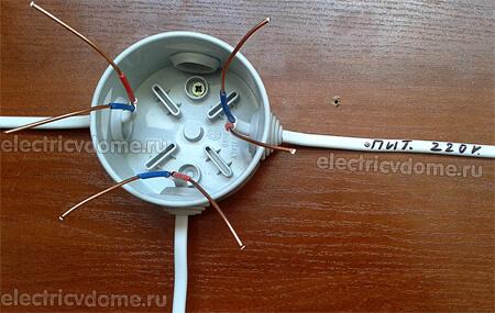 Схема подключения выключателя, розеток и ламп