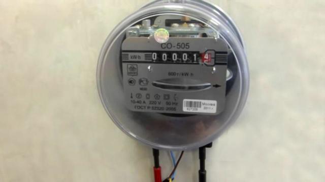 Как правильно выбрать электросчетчик
