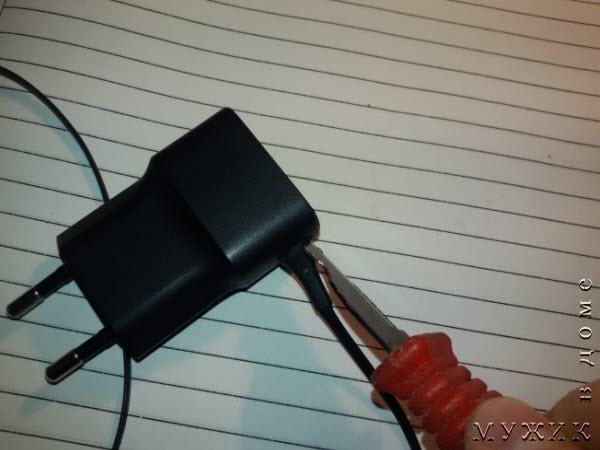 Ремонт зарядного устройства телефона