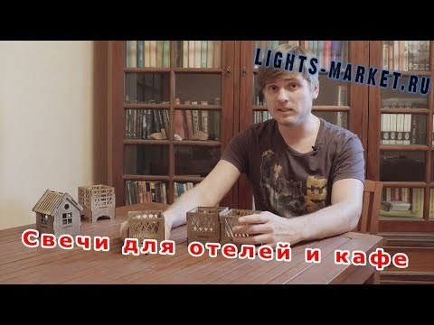 Светодиодный прожектор своими руками