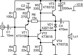 Про резисторы для начинающих заниматься электроникой