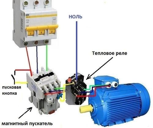 Как из магнитного пускателя сделать трансформатор