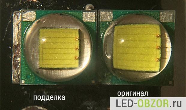 Как подключить электрическую лампочку на другое напряжение
