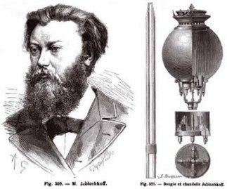 Русский свет Павла Яблочкова